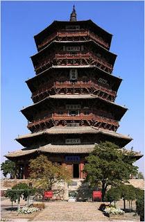 เจดีย์วัดฝอกง (Pagoda of Fogong Temple)