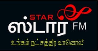 Star FM Tamil Radio Sri Lanka online