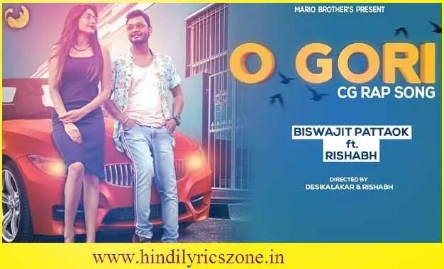 ओ गोरी O Gori Lyrics-Biswajit ft. Rishabh-CG Rap Song - Hindilyricszone.in