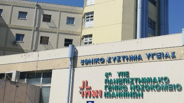 24 νέα κρούσματα στο νομό Ιωαννίνων      ,4 στην Άρτα ,2 στη Θεσπρωτία και 1 στην Πρέβεζα