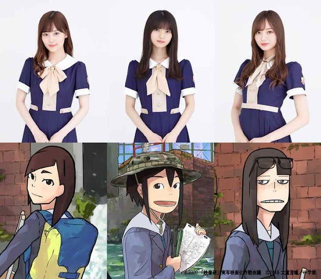 Manga Eizouken ni wa Te o Dasu na! Mendapat Live Action Yang Dibintangi Member Nogizaka46