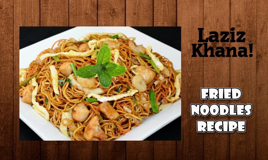 वेजीटेबल फ्राइड नूडल्स बनाने की विधि - Vegetable Fried Noodles Recipe in Hindi