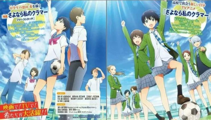Manga 'Sayonara, Football' Mendapat Adaptasi Anime