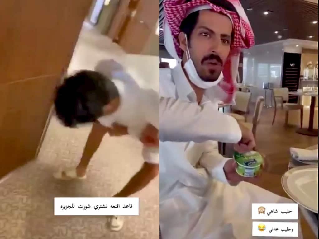 طرد مشاهير السناب في السعودية من سفينة كروز السياحية بعد تصرفاتهم الصبيانية