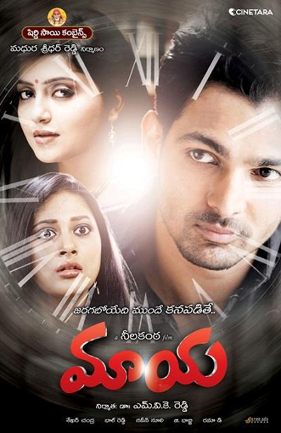 Maaya (2014) UNCUT 720p WEB-HDRip x265 [Dual Audio] [Hindi – Telugu] – 600 MB
