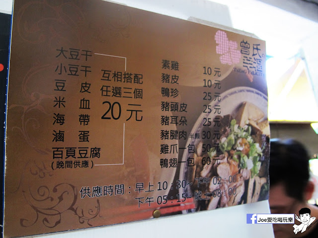 IMG 0135 - 【台中美食】曾氏幸福 | 隱藏於台中國立美術館對面的中信市場得排隊美食| 滷味必吃| 魷魚羹麵|羊肉羹麵|台中美食|熱血台中|