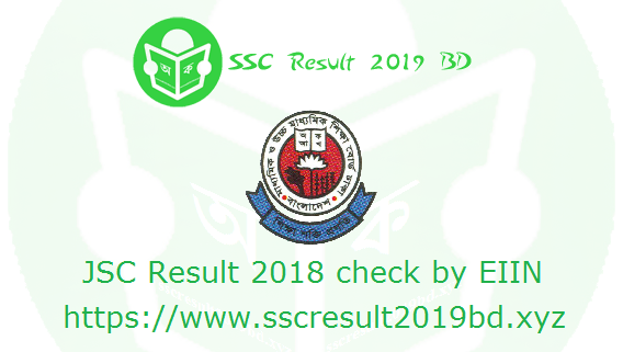 Institute Wise JSC Result 2018 by EIIN Number, Institute Wise JDC Result 2018 by EIIN Number, institute wise jsc result 2018, institute wise jdc result 2018, jdc result 2018 by eiin number, jsc result 2018 by eiin number, jsc result 2018 by eiin, jdc result 2018 by eiin