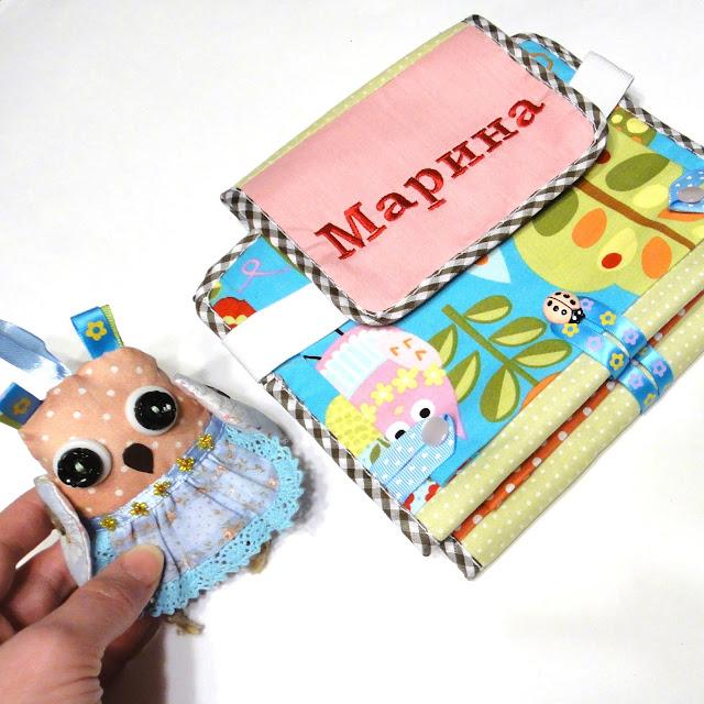 Именной карман в детский сад: кармашки для девочки или кармашки для мальчика - с игрушкой в шкафчик или на стену
