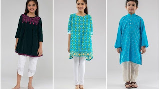 Khaadi Kids Eid Dresses 2020 | Stylish Prints