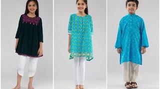 Khaadi Kids Eid Dresses 2020   Stylish Prints