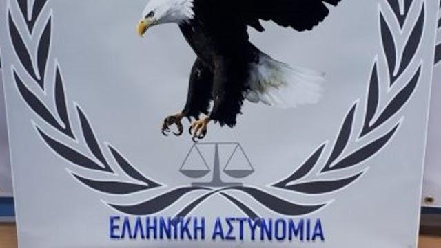 ΣΥΝΕΛΗΦΘΗ διακινητής μεγάλων ποσοτήτων ναρκωτικών από τη Δίωξη ΝΑΡΚΩΤΙΚΩΝ Θεσσαλονίκης...!!
