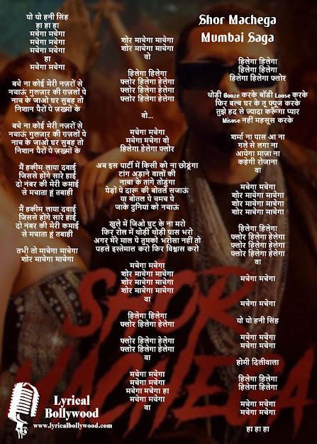 Shor Machega Lyrics in Hindi