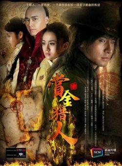Thợ Săn Tiền Thưởng - The Bounty Hunter (2012)