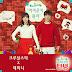 Crucial Star & Gemini - 유부녀의 탄생 OST Part.1
