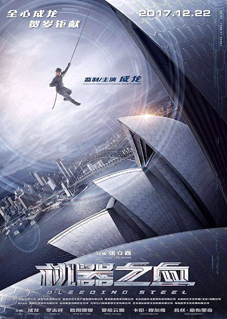 Sinopsis Bleeding Steel / 机器之血 (2017) - Film China