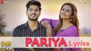 PARIYA LYRICS – Surkhi Bindi | Gurnam Bhullar