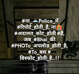 101 + Best Stylish Status and Cool Status shayari for boys and girls in hindi whatsapp status - Theshayariquotes.xyz