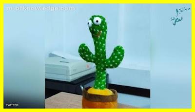 لعبة الصبارة الراقصة Dancing Cactus على جوجل بلاي Google Play