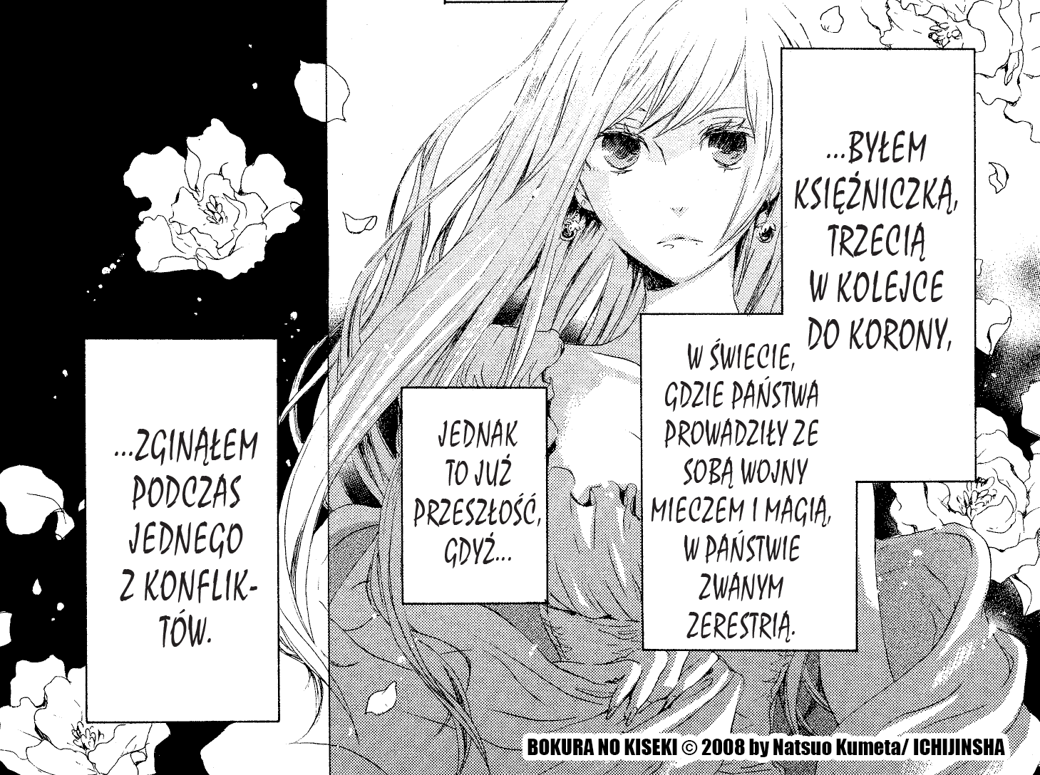 Nasz Cud Waneko recenzja manga
