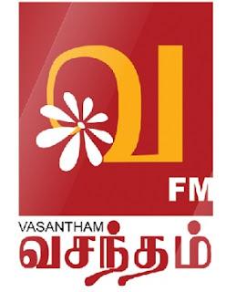 Vasantham FM Tamil Radio Live Streaming Online