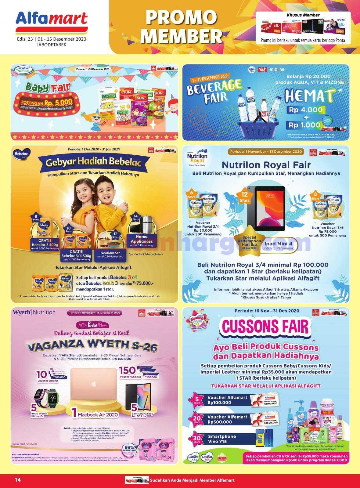 Katalog Promo Alfamart 1 - 15 Desember 2020 14