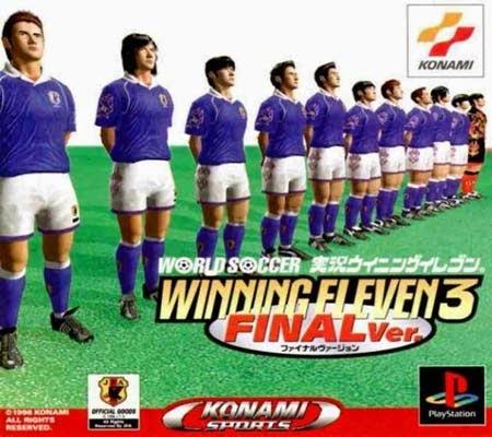 كرة القدم اليابانية Winning eleven 3 للكمبيوتر