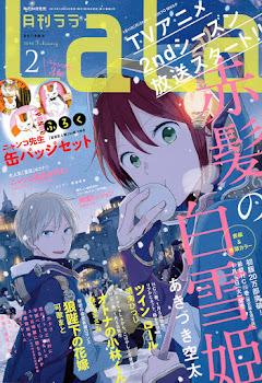 Akagami no Shirayukihime de Sorata Akizuki