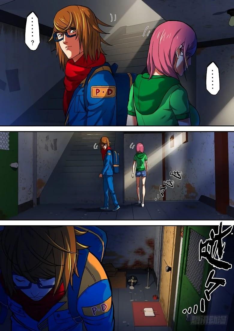 Private Hero - หน้า 4