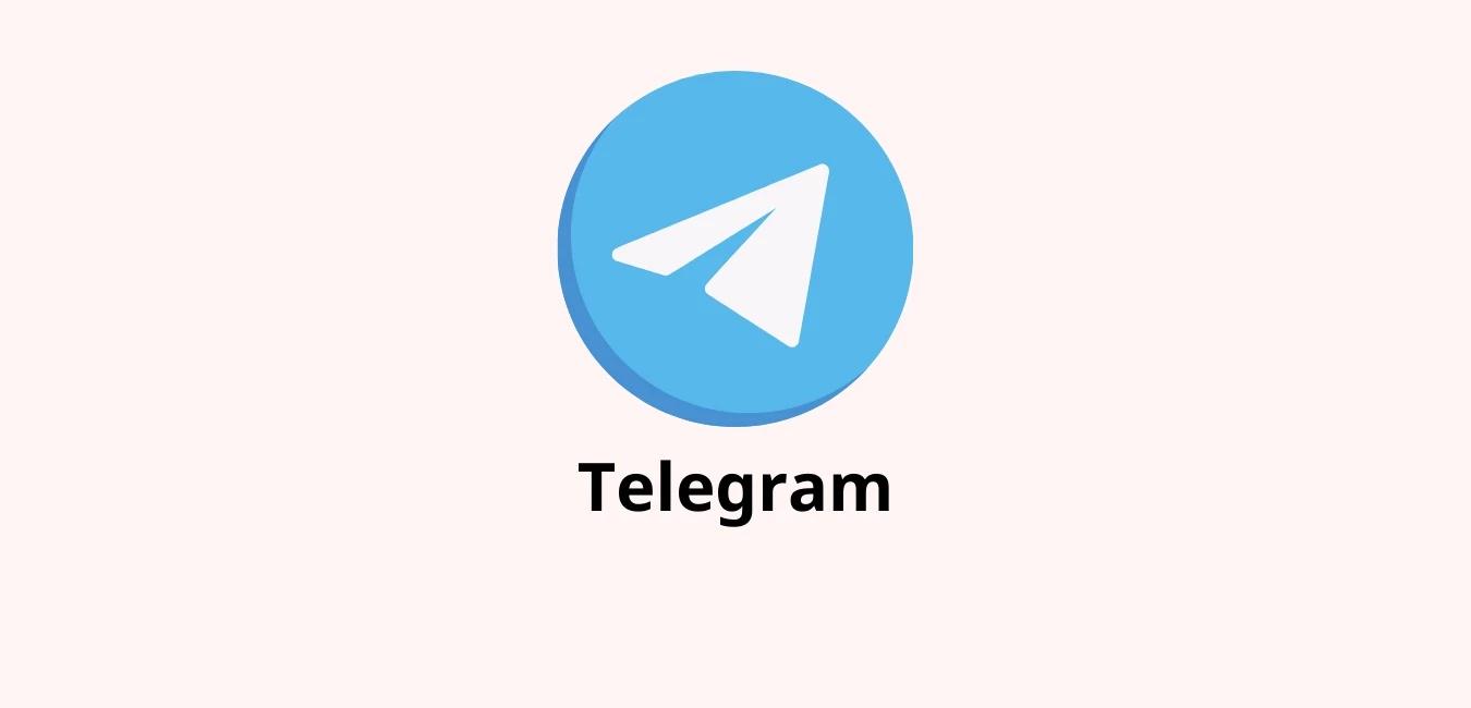 تليجرام,خاصية تليجرام,telegram