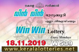 "Keralalotteries.net, ""kerala lottery result 18 11 2019 Win Win W 539"", kerala lottery result 18-11-2019, win win lottery results, kerala lottery result today win win, win win lottery result, kerala lottery result win win today, kerala lottery win win today result, win winkerala lottery result, win win lottery W 539 results 18-11-2019, win win lottery w-539, live win win lottery W-539, 18.11.2019, win win lottery, kerala lottery today result win win, win win lottery (W-539) 18/11/2019, today win win lottery result, win win lottery today result 18-11-2019, win win lottery results today 18 11 2019, kerala lottery result 18.11.2019 win-win lottery w 539, win win lottery, win win lottery today result, win win lottery result yesterday, winwin lottery w-539, win win lottery 18.11.2019 today kerala lottery result win win, kerala lottery results today win win, win win lottery today, today lottery result win win, win win lottery result today, kerala lottery result live, kerala lottery bumper result, kerala lottery result yesterday, kerala lottery result today, kerala online lottery results, kerala lottery draw, kerala lottery results, kerala state lottery today, kerala lottare, kerala lottery result, lottery today, kerala lottery today draw result, kerala lottery online purchase, kerala lottery online buy, buy kerala lottery online, kerala lottery tomorrow prediction lucky winning guessing number, kerala lottery, kl result,  yesterday lottery results, lotteries results, keralalotteries, kerala lottery, keralalotteryresult, kerala lottery result, kerala lottery result live, kerala lottery today, kerala lottery result today, kerala lottery"