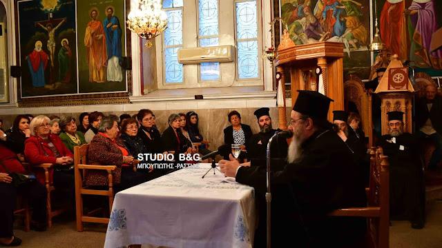 Ομιλία του Επισκόπου Κερνίτσης Χρύσανθου στο Μαλαντρένι Αργολίδας (βίντεο)