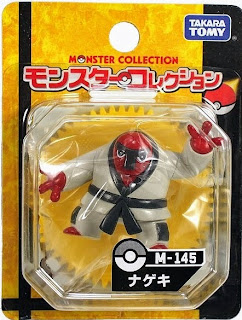 Throh figure Takara Tomy Monster Collection M series