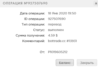 18.01.2020.png