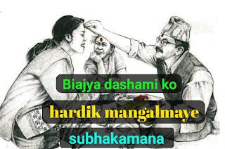 happy vijaya dashami Best wishes