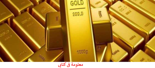 What is the secret in the rise in gold prices always
