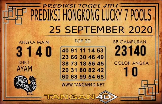 PREDIKSI TOGEL HONGKONG LUCKY 7 TANGAN4D 25 SEPTEMBER 2020