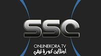 ssc sport 1 logo