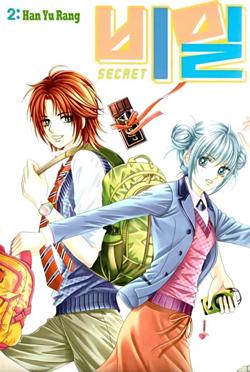 Secret (HAN Yu-Rang)