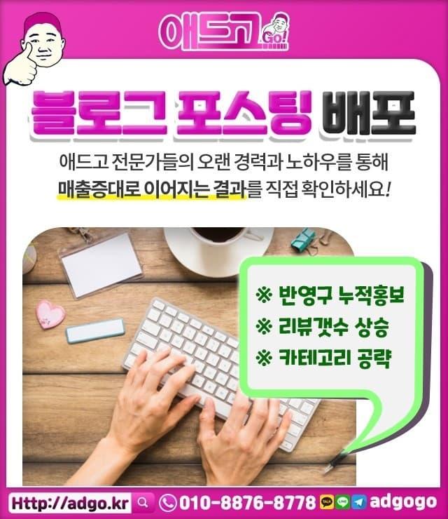 종합운동장역홈페이지광고