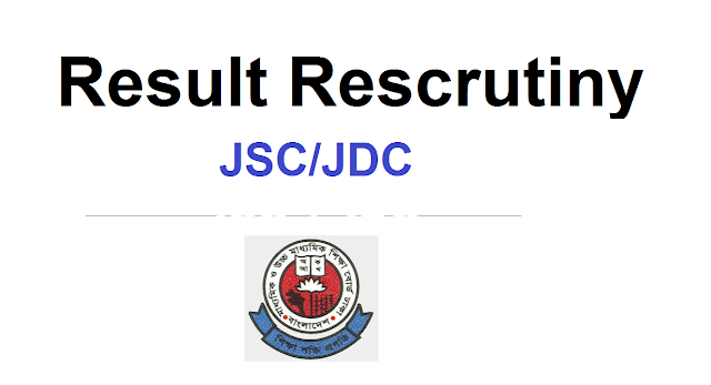 JSC result and JSC Board Challenge Process 2020