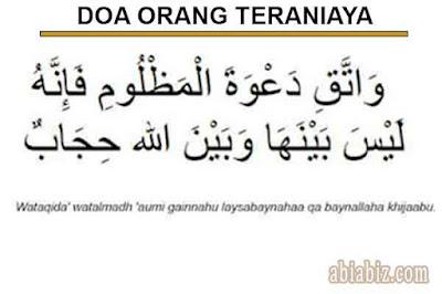 doa untuk orang yang teraniaya