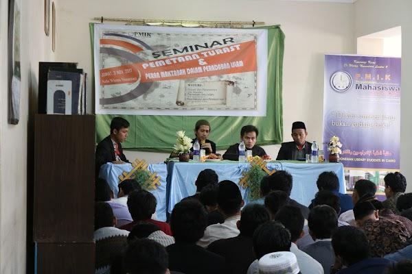 Seminar PMIK 1, Muhammad Nasrullah : Turats Adalah Jalan untuk Memahami Alquran dan Sunah