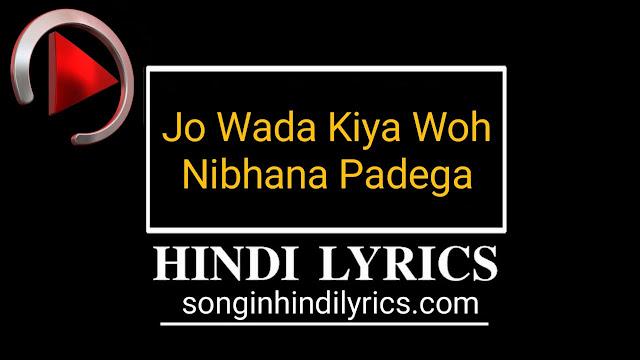 Jo Wada Kiya Woh Lyrics – Taj Mahal | Md. Rafi