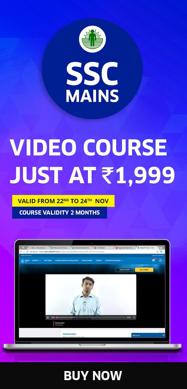ssc-video-classes
