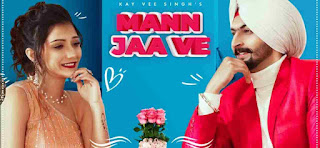 Mann Jaa Ve Lyrics | Kay Vee Singh
