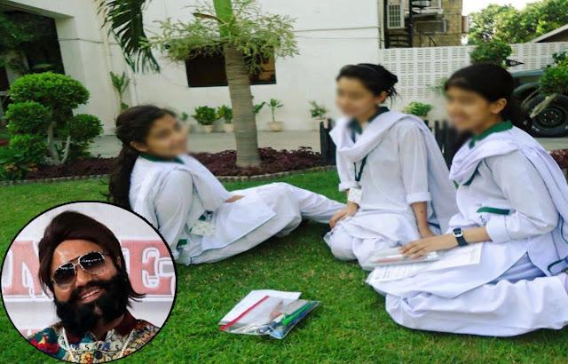 बाबा राम रहीम को कम उम्र की लड़कियां थी पसंद, रोज गर्ल्स स्कूल से चुनकर लाता था लड़कियां
