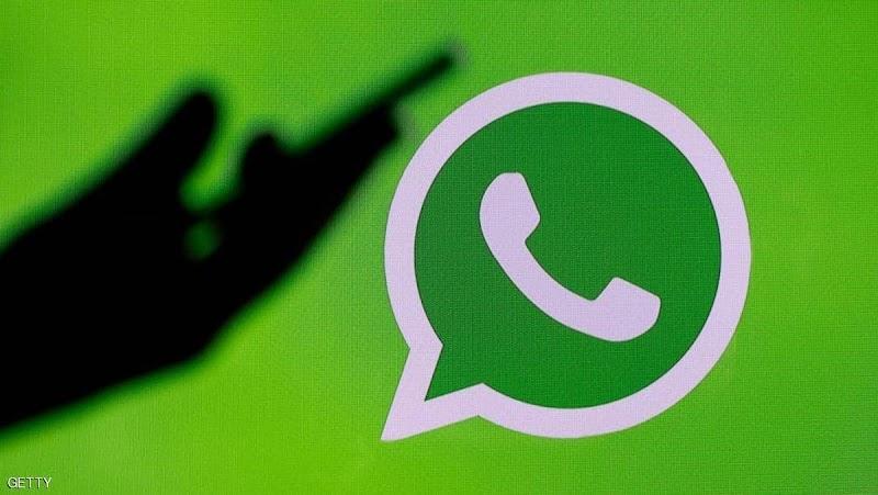 En menos de un minuto, protégete de los hackers de WhatsApp