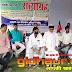 मधेपुरा : मक्का किसानों का सत्याग्रह तीसरे दिन भी जारी, विपक्षी दलों का समर्थन