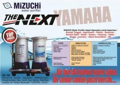 Mizuchi water purifier