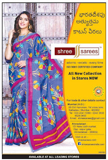 shree sarees ahmedabad